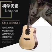 莫哈米民谣面单吉他41寸学生男定制专业演奏级别全单吉他果木浪子