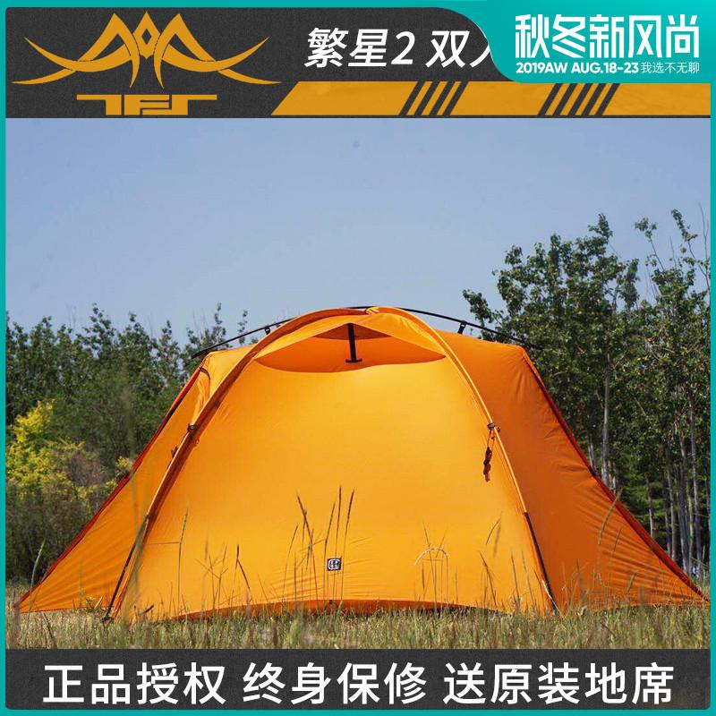 Палатки Артикул 531971697432