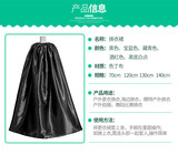 Outdoor swimming dressing dress changing dress dressing dress dressing cover portable win simple shower tent dressing room