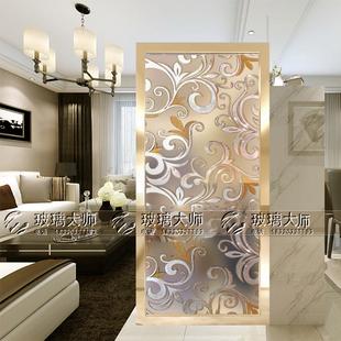 艺术玻璃电视背景墙钢化磨砂边框隔断屏风玄关简欧式花纹深雕花