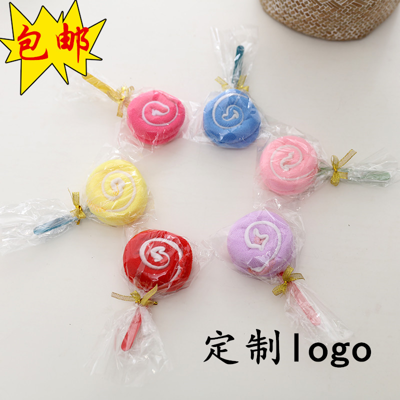 kindergarten Christmas activities creative wedding birthday gift back color lollipop cake