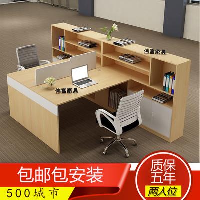 办公家具简约现代职员桌2/4/6人员工办公桌四人工作卡位桌椅组合十大品牌