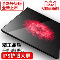 12寸10核超薄平板电脑安卓大屏智能通话全网通手机二合一新款2018