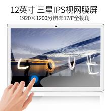 M3智能平板电脑安卓10寸超薄全网通手机12寸高清游戏二合一 麦柴