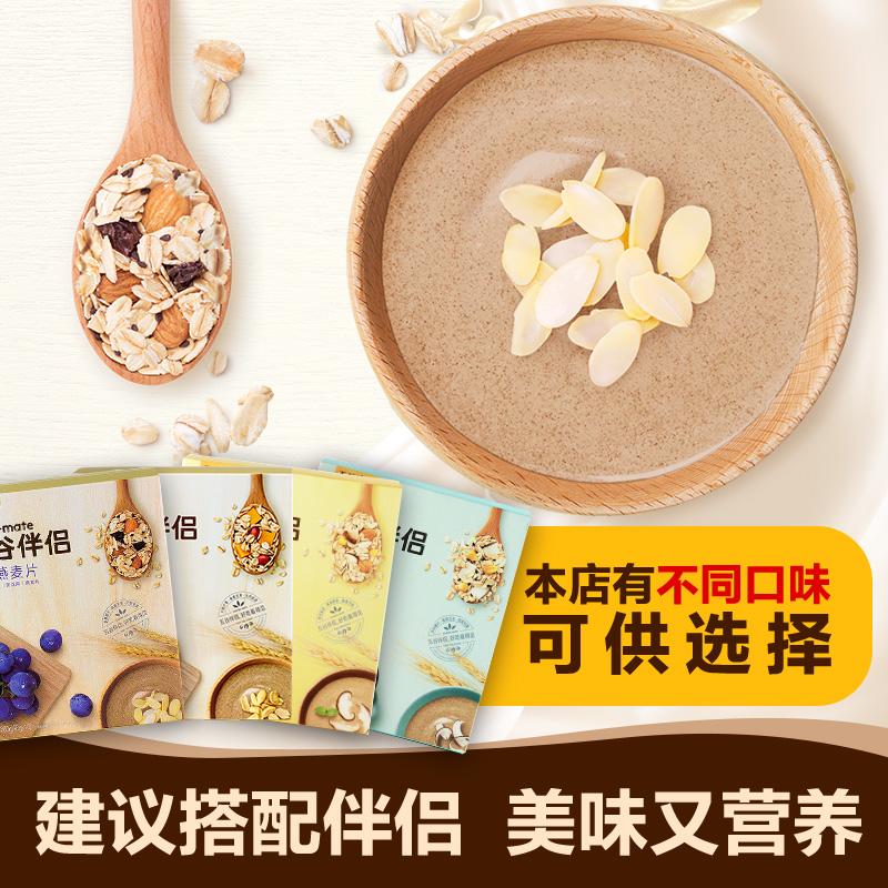 五谷磨房 红豆薏米粉代餐粉 红枣薏仁粉五谷杂粮磨坊现磨营养早餐
