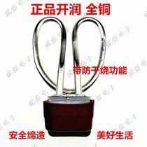 开润电壶芯防干烧1500w纯铜电水壶加热管家用厨房电器配件+水壶线