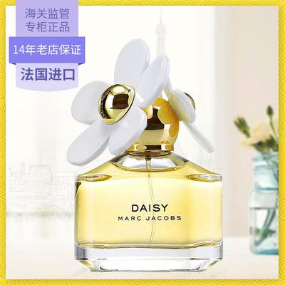 进口正品Marc Jacobs小雏菊 马克雅克布 莫杰 淡香水清新自然礼物