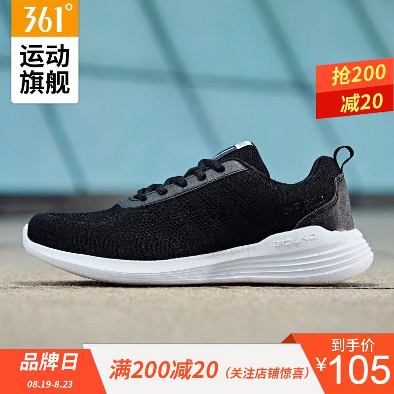 Кроссовки для фитнеса Артикул 573314953360