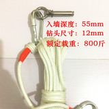 Safety escape rope fixed hook screw fixer soft ladder device triangular fixed bracket hook 800 catties