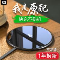 三星小米iphone