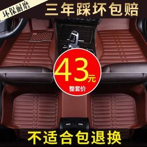 18款全新H6运动版M6H2S哈佛H6COUPEM4H1H7全包围汽车脚垫