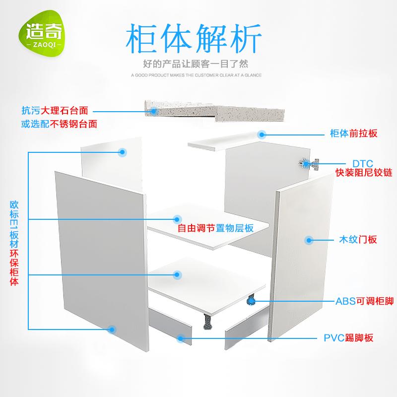 厨房橱柜 简易整体组装定做北欧厨房橱柜一字型厨房整体橱柜整套