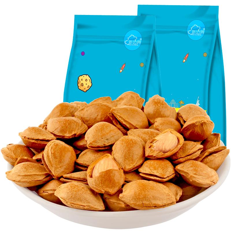 新边界小银杏新疆特产奶油味开口小杏仁杏核坚果休闲零食250g*2袋