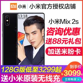 3099起可送小米无线充Xiaomi/小米 MIX 2S全面屏3官方手机mix2s
