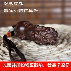 【沉水保真】越南沉香木原木料雕刻手把件手玩挂件实木文玩貔貅