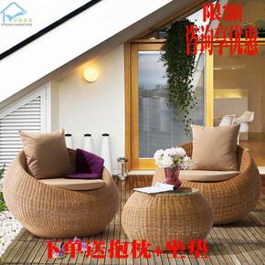 户外藤艺阳台小沙发三人组合小户型藤编沙发室外客厅藤沙发五件套