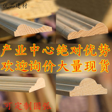 木线条 实木线条 背景墙 装饰木线条 原木线条 欧式 线条边框