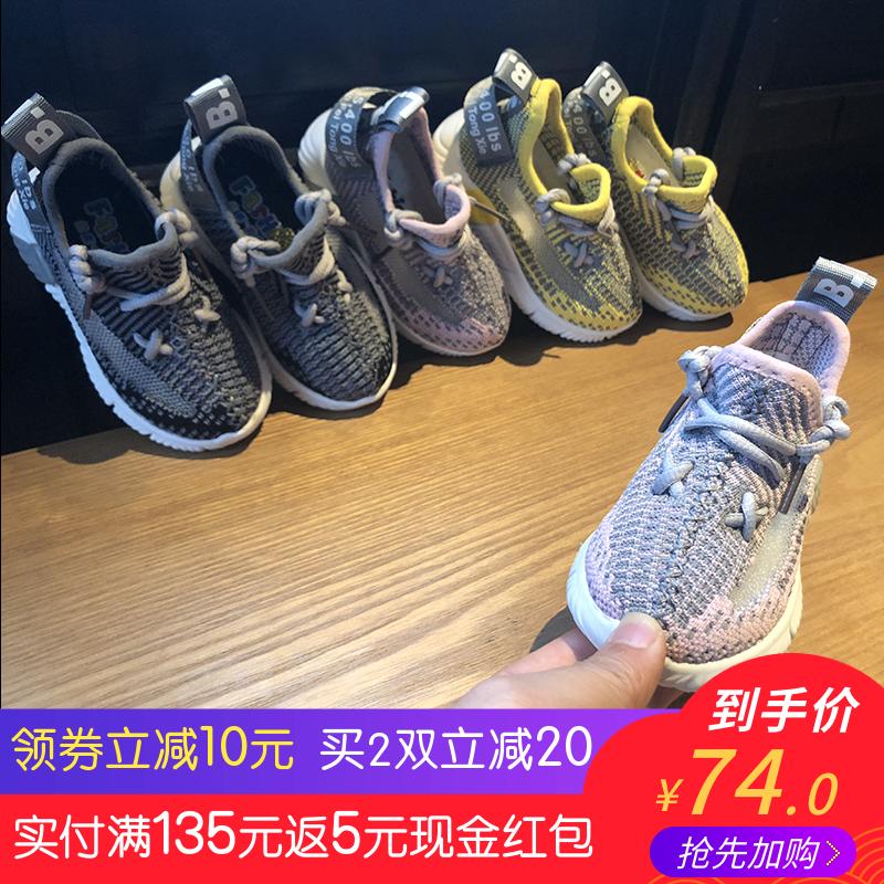 Детская обувь / Одинаковая обувь для детей и родителей Артикул 589948191607