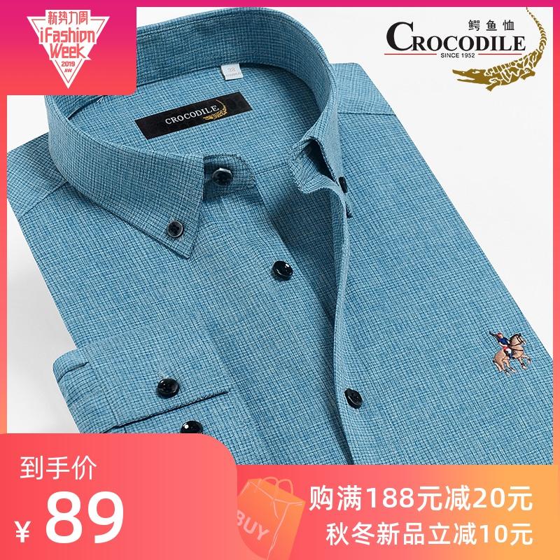 鳄鱼恤男士长袖衬衫时尚刺绣休闲免烫修身秋季薄款宽松商务上衬衣