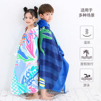 Sheng Kai Angel Boy Bathrobe Cloak Boy with Cap Cotton Towel Absorbing Children Beach Towel Girl Bath Towel