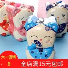 新年招财猫储蓄罐儿童创意大号存钱罐幼儿园奖品小学生日礼物奖品