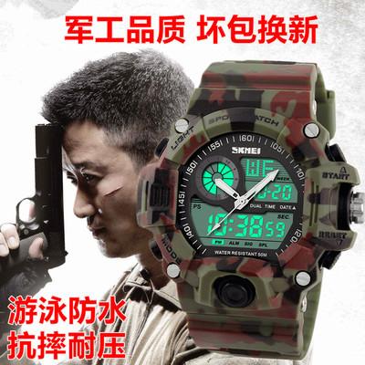军表特种战术多功能男士手表防水夜光户外运动潜水电子男表迷彩网上商城