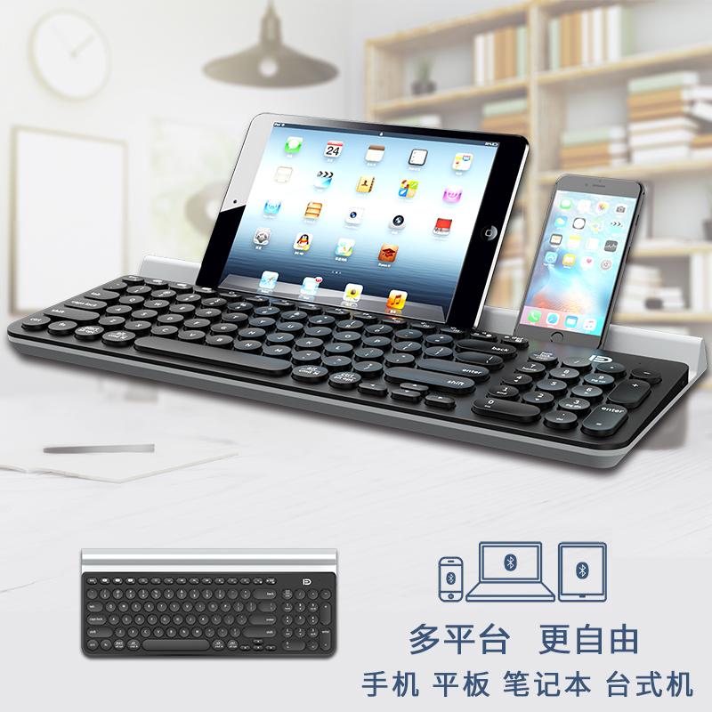 华硕平板电脑键盘