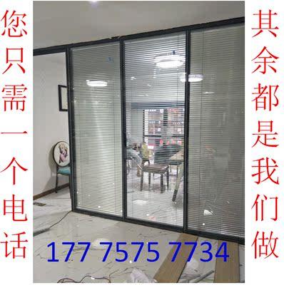 长沙玻璃隔断墙 办公室高隔断屏风隔间单层双层钢化玻璃带百叶窗