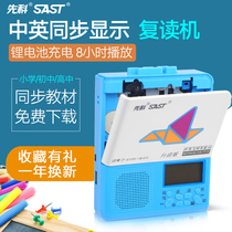 K68 Repeat machine tape charging digital English pupils Learning Machine Digital Soundtrack MP3 Junior high school player carry-on recorder