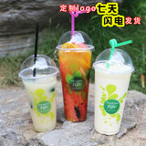 Disposable 90 caliber thick plastic milk tea cup 1000 pack cold drink cup 700ml fruit juice cup plastic cup