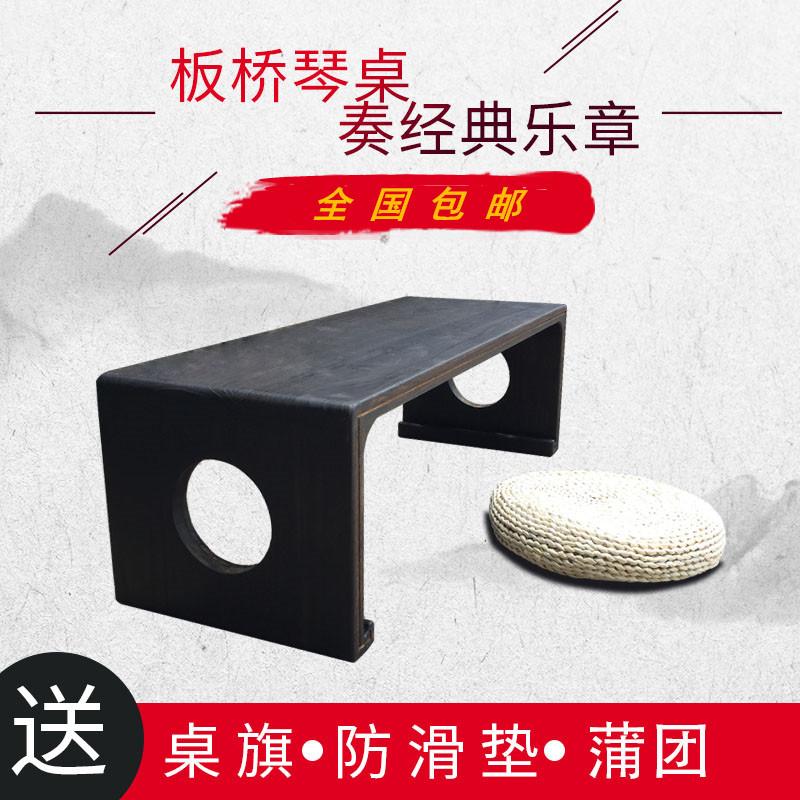 Китайский струнный инструмент Гуцинь Артикул 576728597641
