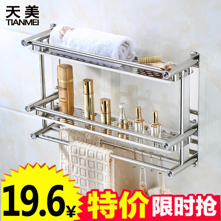 不锈钢浴室置物架挂