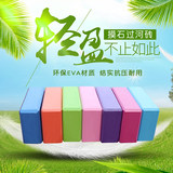 Touching Stone Crossing River Bricks Fun Games Games Props Color Bricks Touching Stones Crossing River Outdoor Development Training Equipment