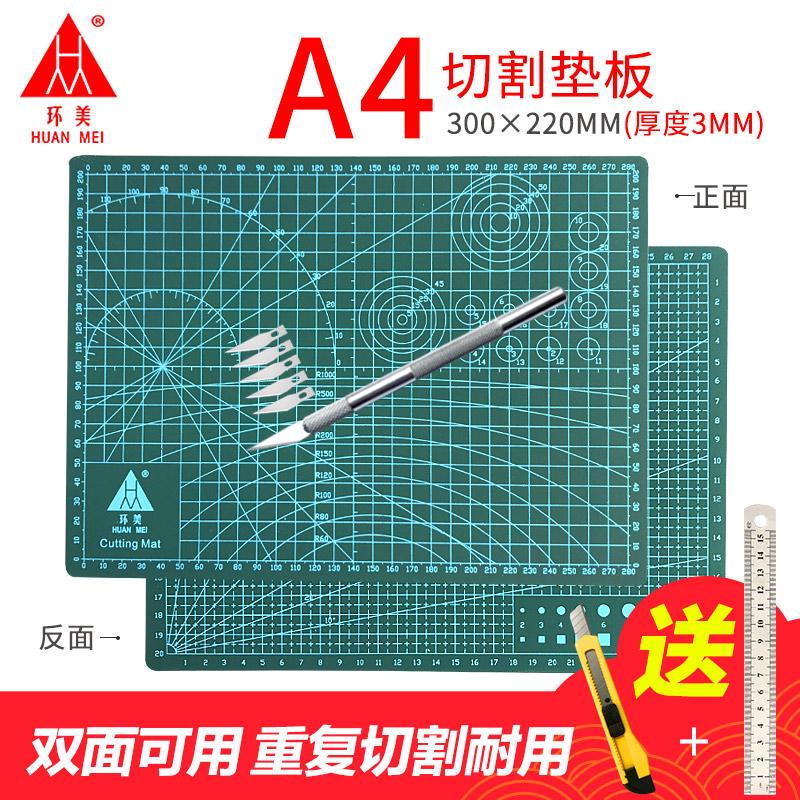 Современная декоративная резьба Артикул 44811285957