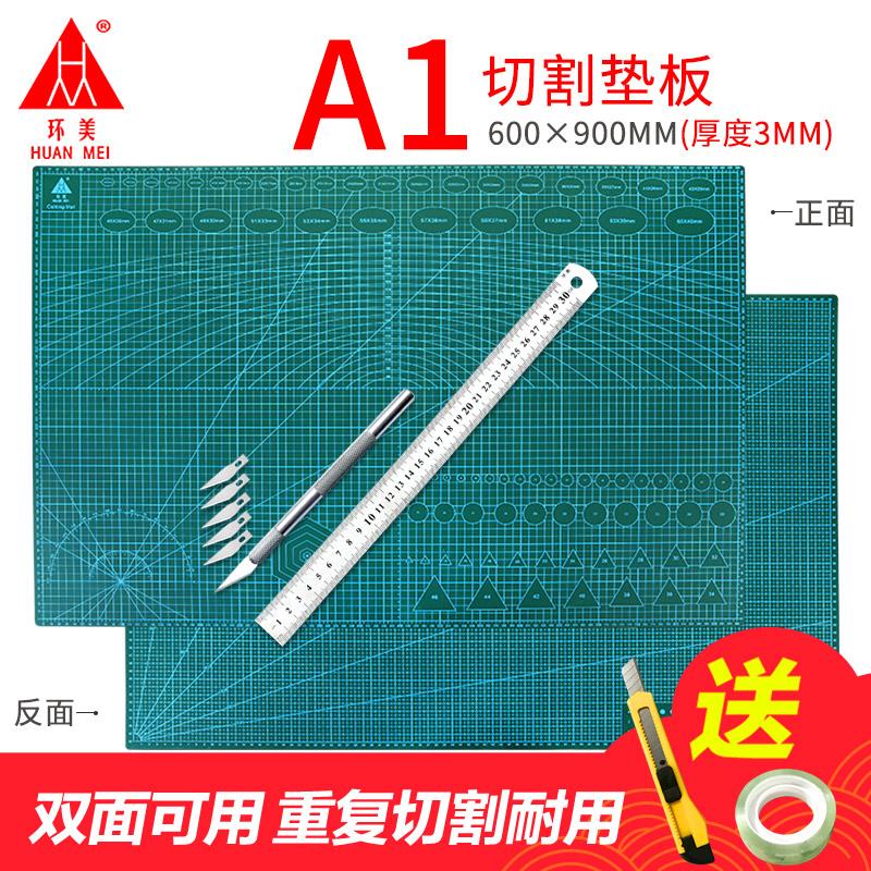 Современная декоративная резьба Артикул 45082475872