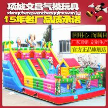热销儿童充气城堡蹦蹦床大型室内外游乐设备广场熊出没高滑梯攀岩