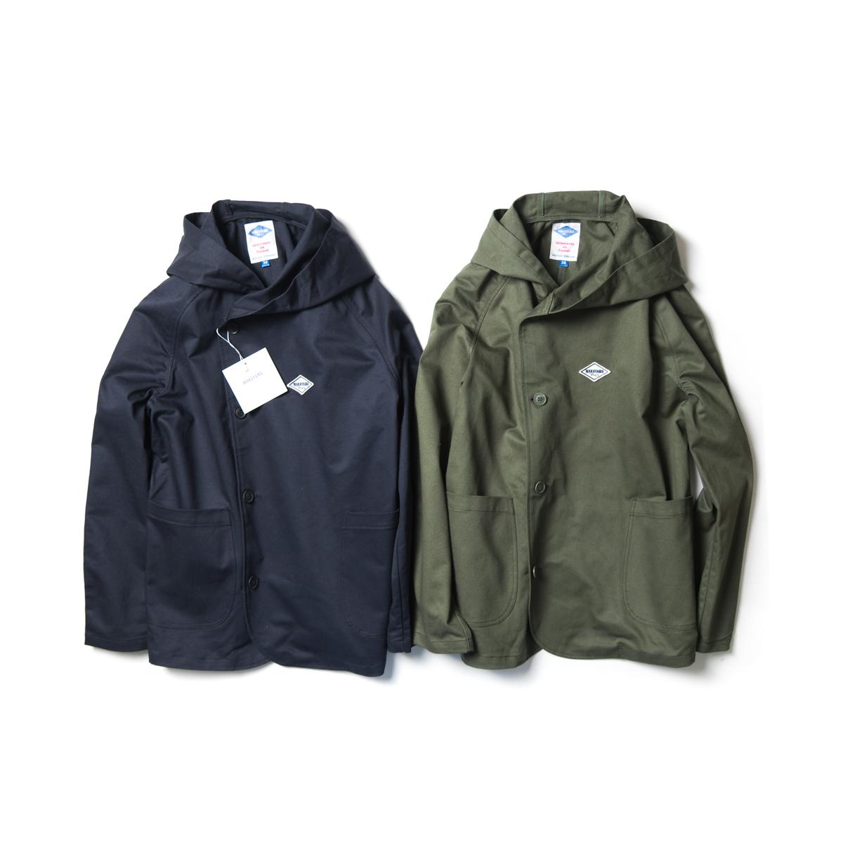 Камуфляжные куртки Артикул 590928149389