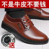 Мужская обувь Артикул 580466618131