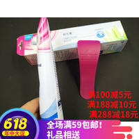 Oversized one! Hair removal cream, legs, hairy hair, underarm, body, can be used, unisex, fragrance