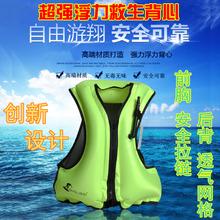 大人儿童浮潜救生衣浮力马甲背心充气可折叠便携安全游泳圈潜水伏