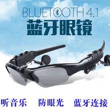 兵行者太陽鏡軍迷戶外護目騎行賬動眼鏡釣魚偏光鏡專用戰術墨鏡
