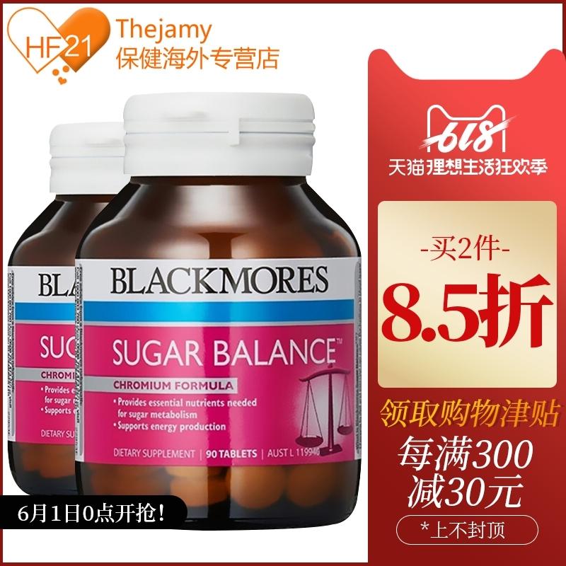 澳洲Blackmores澳佳宝血糖平衡片辅助调节血糖降血糖糖尿90粒*2瓶