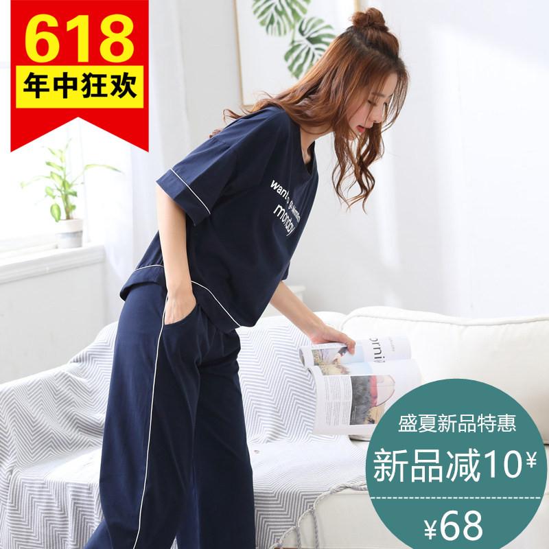 九分裤秋款套装