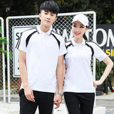 Casual T-shirt large size loose short-sleeved women's sports suit summer wear 2019 new parent-child sports wear men