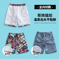 Quick-drying loose beach pants men's large size Thailand seaside holiday lovers hot spring bathing suits trend shorts women