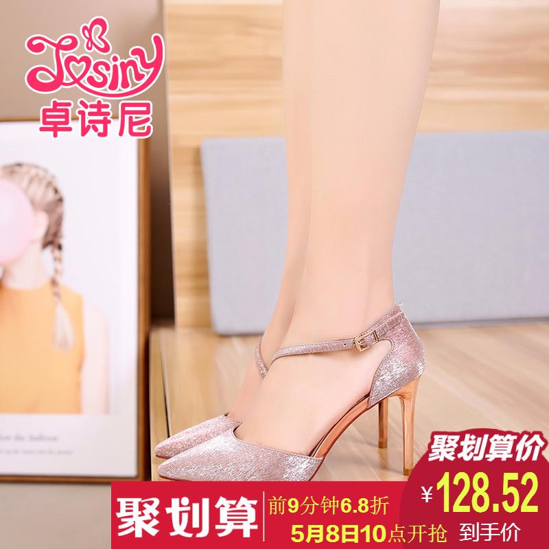 韩版超高跟时尚鞋