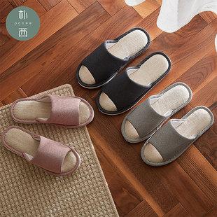 朴西春秋防滑亚麻拖鞋女男儿童室内地板居家软底棉麻拖鞋四季家用