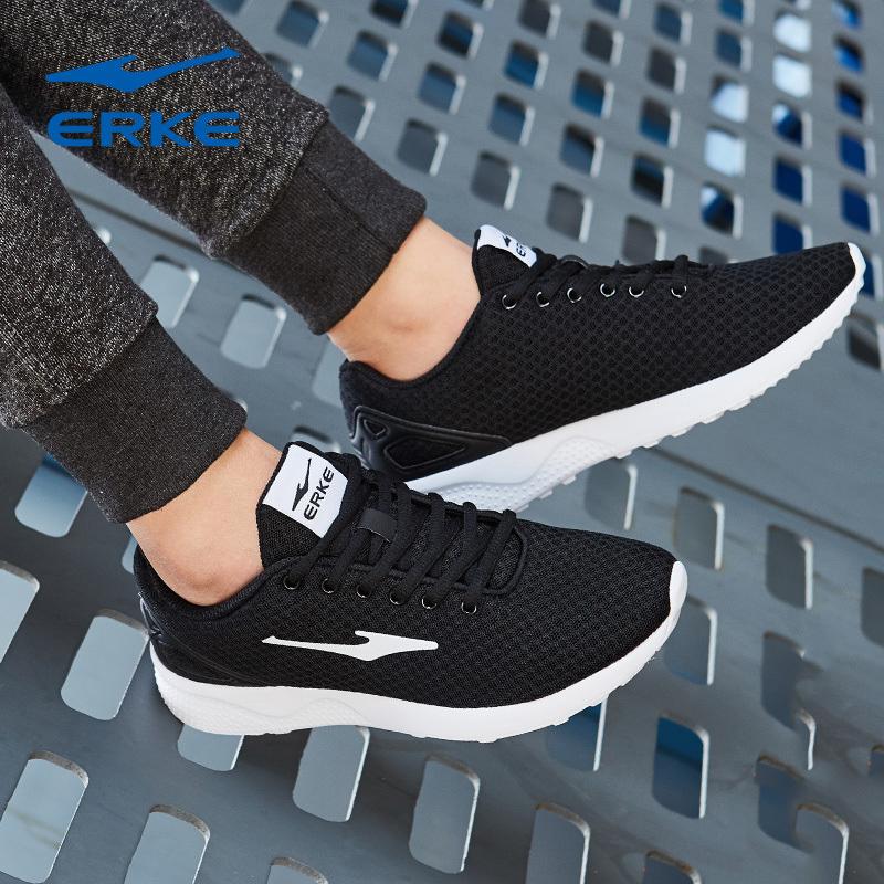 鸿星尔克女鞋运动鞋秋季新款官方正品休闲鞋女士网面跑步鞋子透气