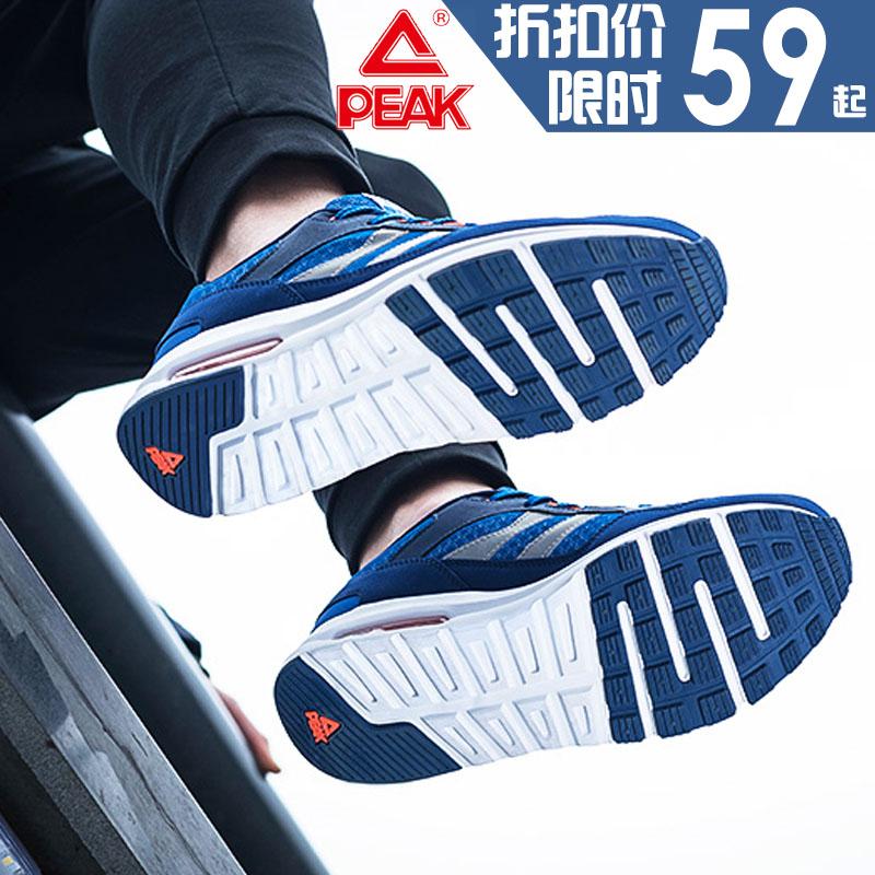 匹克运动鞋男鞋跑步鞋官方正品秋季新款网面鞋透气防滑减震休闲鞋