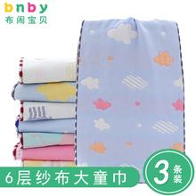 儿童六层纱布毛巾婴儿洗脸洗澡巾宝宝纯棉幼儿园长方形超柔软吸水